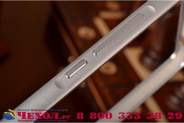 Ультра-тонкий чехол-бампер для zte nubia z9 mini серебристый металлический