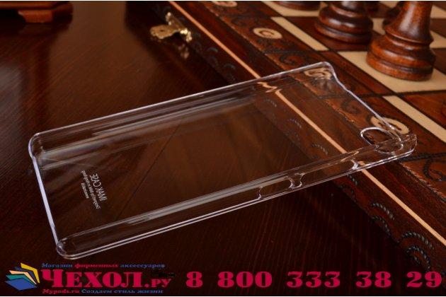Задняя панель-крышка-накладка из тончайшего и прочного пластика для zte nubia z9 mini  прозрачная