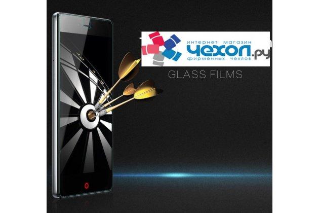 Защитное закалённое противоударное стекло премиум-класса из качественного японского материала с олеофобным покрытием для zte nubia z9 mini
