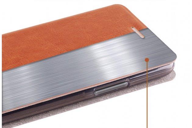 Чехол-книжка водоотталкивающий с мульти-подставкой на жёсткой металлической основе для zte nubia m2 5.5 (nx551j)  бирюзовый