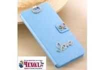 Фирменный роскошный чехол-книжка безумно красивый декорированный бусинками и кристалликами на ZTE Nubia M2 5.5 (NX551J)  голубой