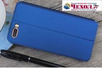Фирменный чехол-книжка водоотталкивающий с мульти-подставкой на жёсткой металлической основе для ZTE Nubia M2 5.5 (NX551J)  синий