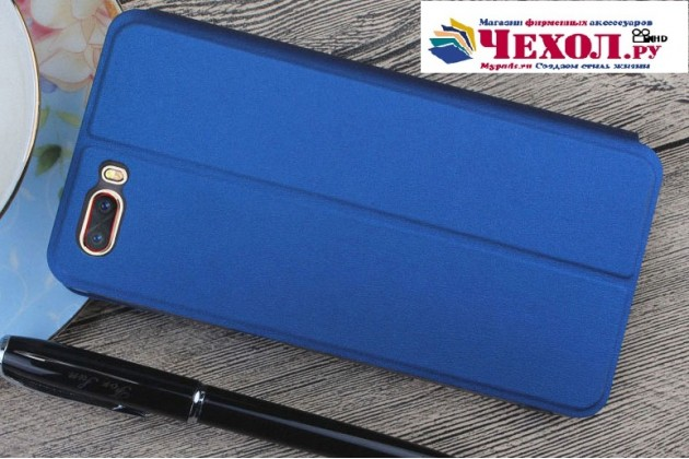 Чехол-книжка водоотталкивающий с мульти-подставкой на жёсткой металлической основе для zte nubia m2 5.5 (nx551j)  синий