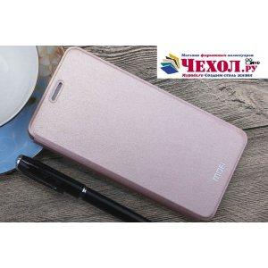Фирменный чехол-книжка водоотталкивающий с мульти-подставкой на жёсткой металлической основе для ZTE Nubia M2 5.5 (NX551J)  розовый