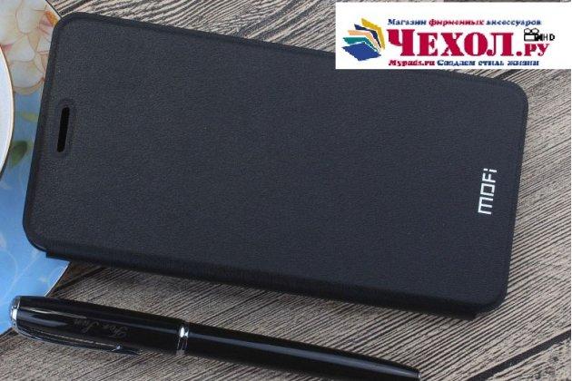 Чехол-книжка водоотталкивающий с мульти-подставкой на жёсткой металлической основе для zte nubia m2 5.5 (nx551j) черный