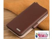 Фирменный чехол-портмоне-клатч-кошелек на силиконовой основе из качественной импортной кожи для ZTE Nubia M2 5..