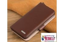 Фирменный чехол-портмоне-клатч-кошелек на силиконовой основе из качественной импортной кожи для ZTE Nubia M2 5.5 коричневый