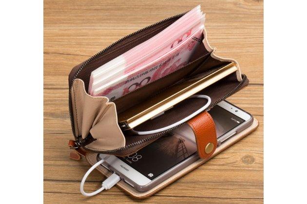 Чехол-портмоне-клатч-кошелек на силиконовой основе из качественной импортной кожи для zte nubia m2 5.5 коричневый