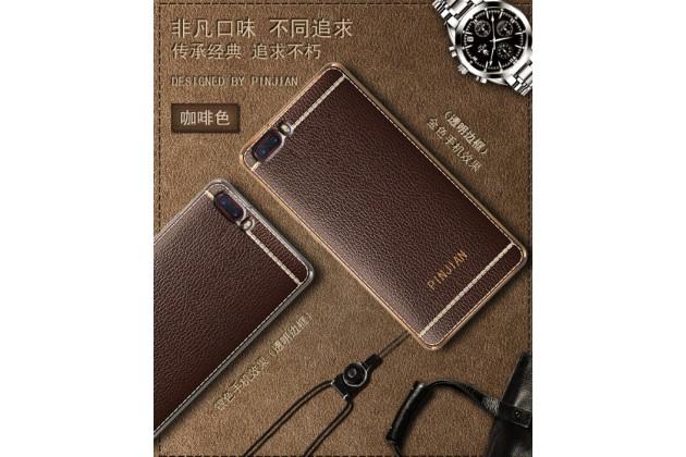 Премиальная элитная крышка-накладка на zte nubia m2 5.5 (nx551j) коричневая из качественного силикона с дизайном под кожу