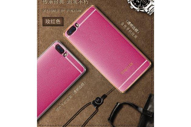 Премиальная элитная крышка-накладка на zte nubia m2 5.5 (nx551j) розовая  из качественного силикона с дизайном под кожу
