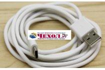 Фирменный оригинальный USB дата-кабель для телефона  ZTE Nubia M2 5.5 (NX551J) + гарантия