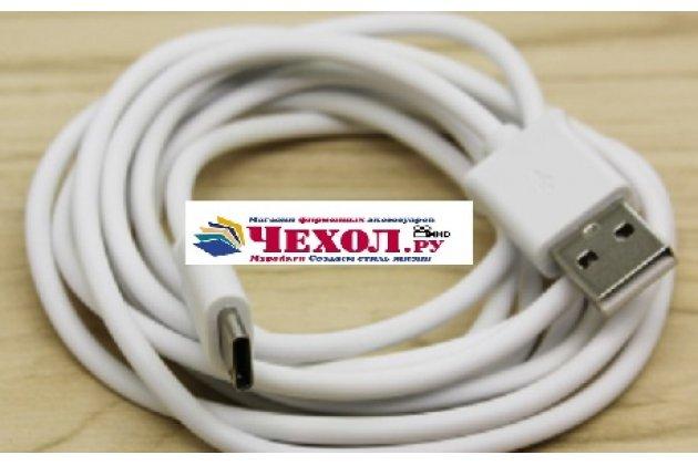 Usb дата-кабель для телефона  zte nubia m2 5.5 (nx551j) + гарантия