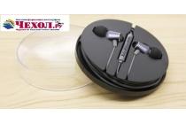 Фирменные оригинальные наушники-вкладыши  ZTE Nubia M2 5.5 (NX551J) с микрофоном и переключателем песен