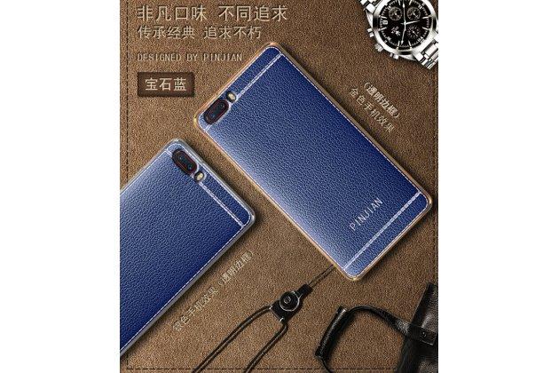 Премиальная элитная крышка-накладка на zte nubia m2 5.5 (nx551j)  синяя из качественного силикона с дизайном под кожу