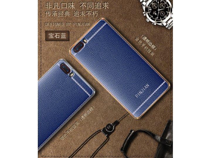 Премиальная элитная крышка-накладка на zte nubia m2 5.5 (nx551j)  синяя из качественного силикона с дизайном п..