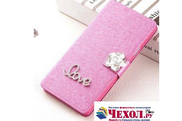 Роскошный чехол-книжка безумно красивый декорированный бусинками и кристаликами на zte nubia m2 5.5 (nx551j) розовый