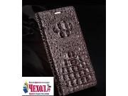 Фирменный роскошный эксклюзивный чехол с объёмным 3D изображением кожи крокодила коричневый для ZTE Nubia M2 5..