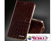 Фирменный роскошный эксклюзивный чехол с фактурной прошивкой рельефа кожи крокодила и визитницей коричневый дл..