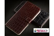 Фирменный роскошный эксклюзивный чехол с фактурной прошивкой рельефа кожи крокодила и визитницей коричневый для ZTE Nubia M2 5.5 (NX551J). Только в нашем магазине. Количество ограничено