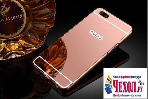 Металлическая задняя панель-крышка-накладка из тончайшего облегченного авиационного алюминия для zte nubia m2 5.5 (nx551j)  розовое золото