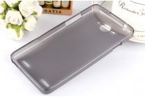 """Ультра-тонкая полимерная из мягкого качественного силикона задняя панель-чехол-накладка для zte blade hn v993w 5.0"""" черная"""