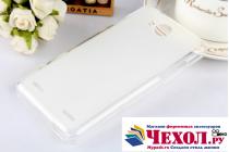 """Ультра-тонкая полимерная из мягкого качественного силикона задняя панель-чехол-накладка для zte blade hn v993w 5.0"""" белая"""