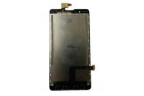 """Lcd-жк-сенсорный дисплей-экран-стекло с тачскрином на телефон zte blade hn v993w 5.0"""" черный"""