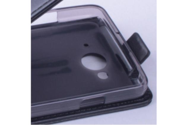 """Вертикальный откидной чехол-флип для zte blade hn v993w 5.0"""" черный"""