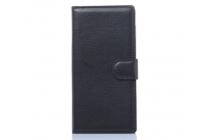 """Чехол-книжка из качественной импортной кожи с подставкой застёжкой и визитницей для zte blade vec 4g 5.0"""" черный"""