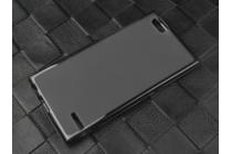 """Ультра-тонкая полимерная из мягкого качественного силикона задняя панель-чехол-накладка для zte geek 2 lte / zte geek ii  (s-2003) 5.0"""" черная"""