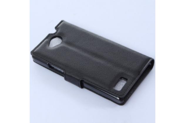 """Чехол-книжка из качественной импортной кожи с подставкой застёжкой и визитницей для zte blade g lux  / kis 3 max (v830) 4.5"""" черный"""