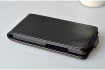 """Вертикальный откидной чехол-флип для zte blade g lux  / kis 3 max (v830) 4.5""""  черный"""