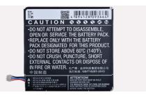 Аккумуляторная батарея cs-ztu985sl 1800mah на телефон  zte grand era u985 v985 (u930hd) + инструменты для вскрытия + гарантия
