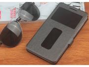 Фирменный чехол-книжка для ZTE Nubia M2 lite чёрный с окошком для входящих вызовов и свайпом водоотталкивающий..