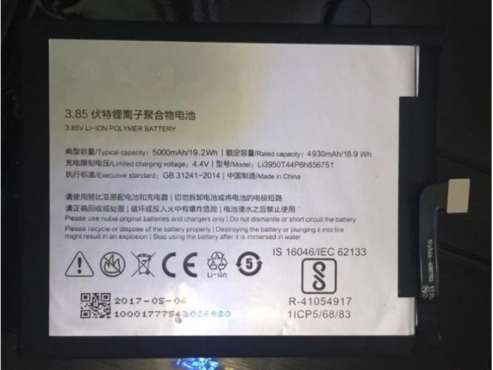 Аккумуляторная батарея 5000mah li3950t44p6h856751 на телефон zte nubia n2 + инструменты для вскрытия + гаранти..