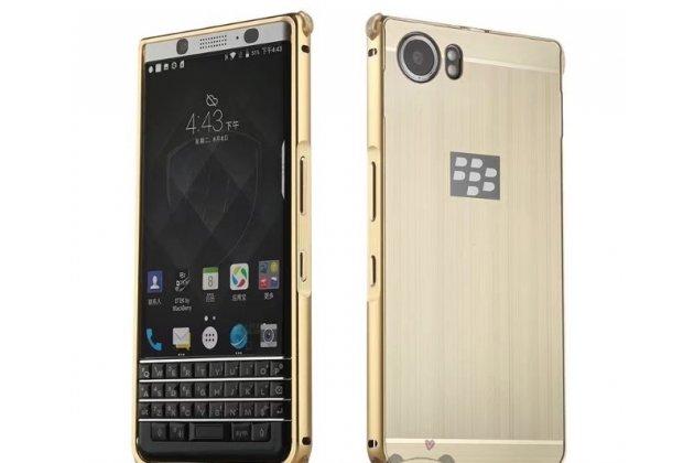 Металлическая задняя панель-крышка-накладка из тончайшего облегченного авиационного алюминия для blackberry keyone/ dtek70 золотая