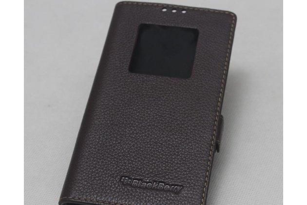 Чехол-книжка с логотипом для blackberry keyone/ dtek70 коричневый с окошком для входящих вызовов