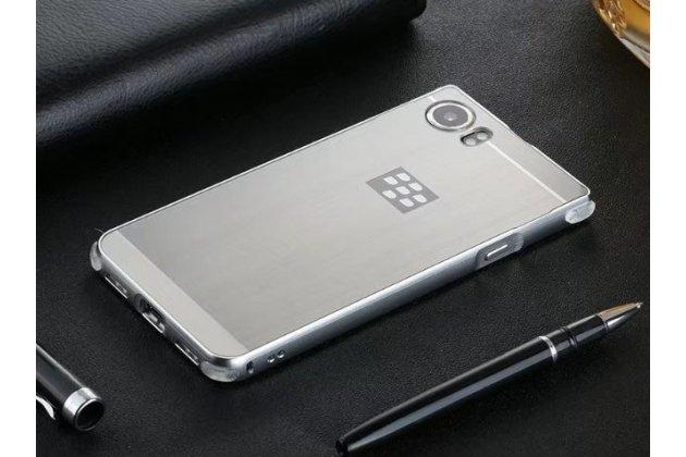 Металлическая задняя панель-крышка-накладка из тончайшего облегченного авиационного алюминия для blackberry keyone/ dtek70 серебристая