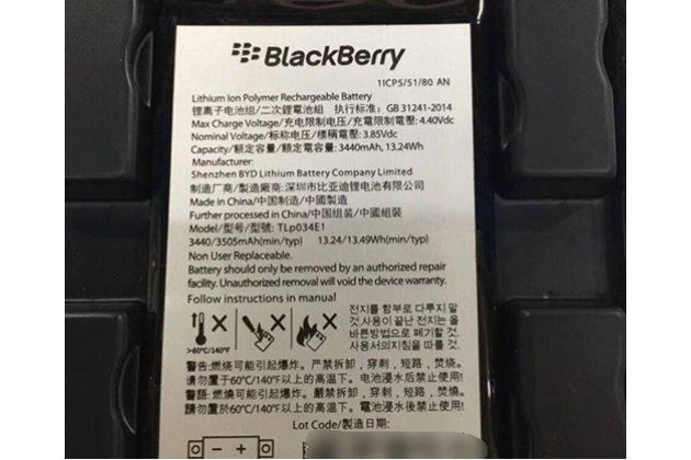 Аккумуляторная батарея 3440mah tlp034e1 на телефон blackberry keyone/ dtek70 + инструменты для вскрытия + гарантия