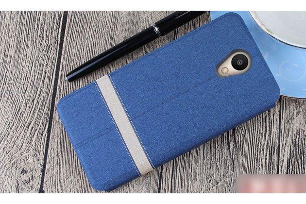Чехол-книжка водоотталкивающий с мульти-подставкой на жёсткой металлической основе для meizu m6 (m711q) синий с золотой полосой