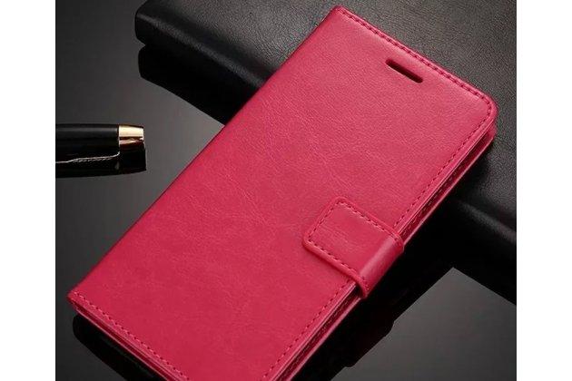 Чехол-книжка из качественной импортной кожи с подставкой застёжкой и визитницей для meizu m6 (m711q) розовый