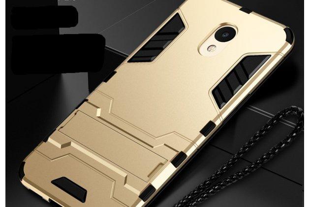 Противоударный усиленный ударопрочный чехол-бампер-пенал для meizu m6 (m711q) золотой