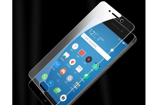Защитное закалённое противоударное стекло для телефона meizu m6 (m711q) из качественного японского материала премиум-класса с олеофобным покрытием