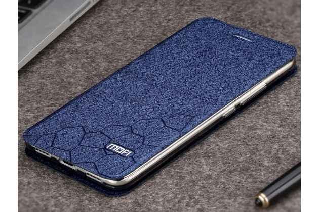 Чехол-книжка водоотталкивающий с мульти-подставкой на жёсткой металлической основе для meizu m6 (m711q)  синий