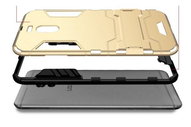 Противоударный усиленный ударопрочный чехол-бампер-пенал для meizu m6 (m711q) голубой