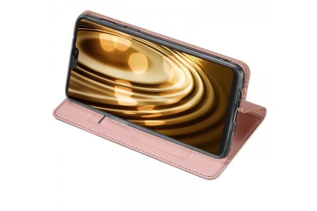 Чехол-книжка водоотталкивающий с мульти-подставкой на жёсткой металлической основе для oneplus 6 розовое золото