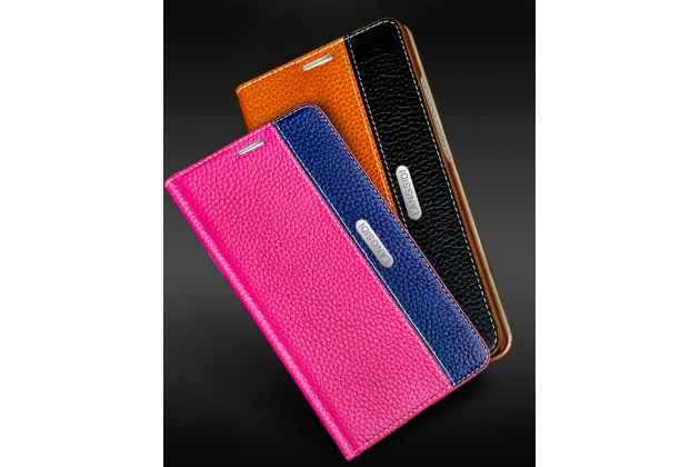 Премиальный чехол-книжка из качественной импортной кожи с мульти-подставкой и визитницей для oneplus 6 розово-синий