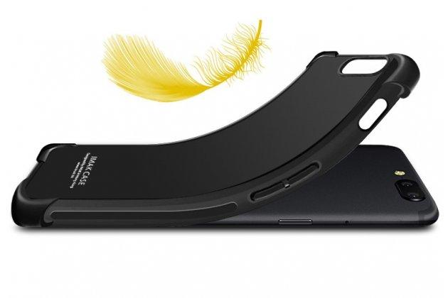 Задняя панель-чехол-накладка с защитными заглушками с защитой боковых кнопок для blackberry motion черная