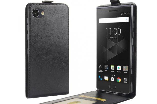 Вертикальный откидной чехол-флип для blackberry motion черный из натуральной кожи prestige