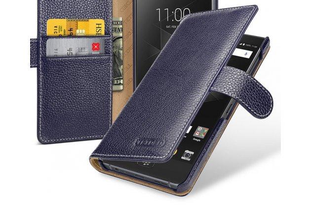 Чехол-книжка из качественной импортной кожи с подставкой застёжкой и визитницей для blackberry motion синий